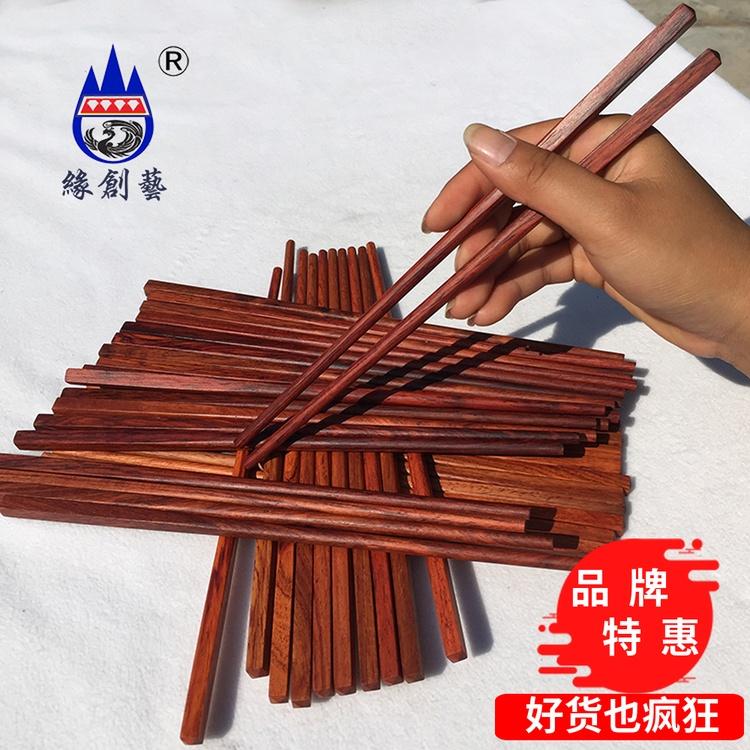 Đũa gỗ gụ Gỗ hồng mộc Miến Điện không sơn gia đình khỏe mạnh với gỗ cứng chống mốc 10 đôi đũa bộ đồ ăn đặc biệt - Đồ ăn tối