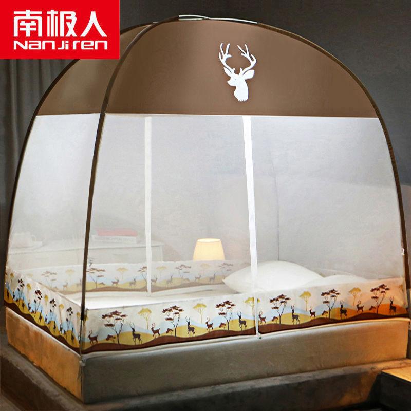 蚊帐免安装蒙古包加密1.5m1.8米双人床家用1.2米床单人1.0m