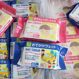 Удержание ребенок младенец младенец мягкий рука рот салфетки бумага япония природный не колоть стимулировать семья дезинфекция салфетки 80 привлечь