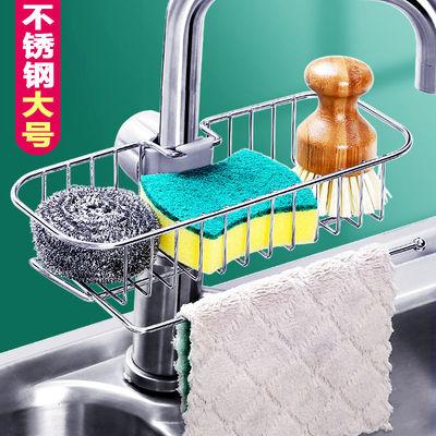家居厨房水龙头置物架水池沥水篮浴室用品卫生间水槽收纳架免打孔