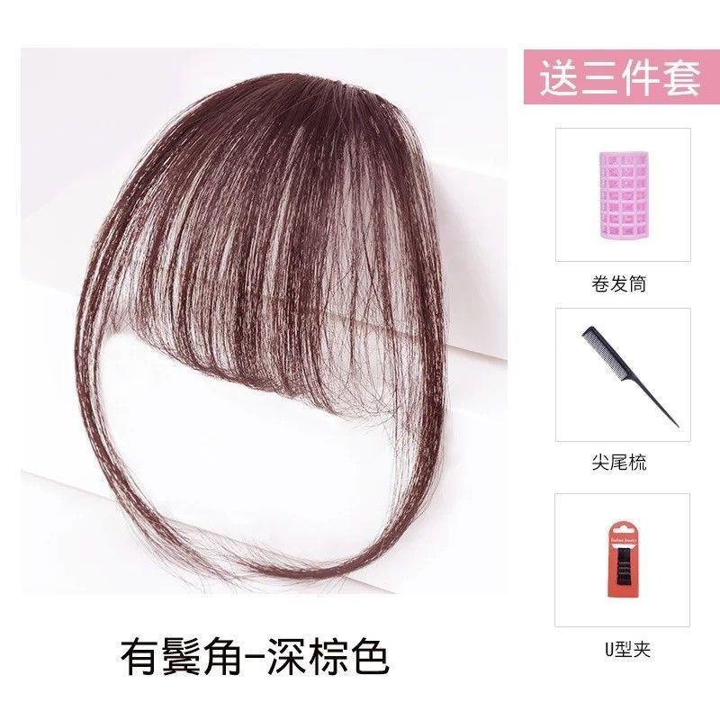 超薄头发齐刘海无痕贴片女生空气假发片隐形假刘海女发夹自然真发