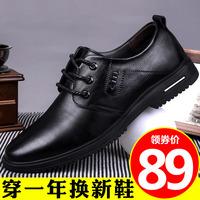 Кожаная обувь мужской черный модные английский стиль Внутреннее увеличение высокая мужской из натуральной кожи для отдыха Обувной бизнес официальный стиль Обувь Tide корейская версия мужской башмак