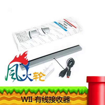 WII Bộ cảm biến có dây Wii Bộ thu có dây Wii Bộ phát có dây Wii - WII / WIIU kết hợp
