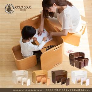 Nhật bản mua gói hoàn chỉnh trẻ em nghiên cứu bàn ghế bằng gỗ đa năng trẻ em đồ nội thất phòng hộp lưu trữ