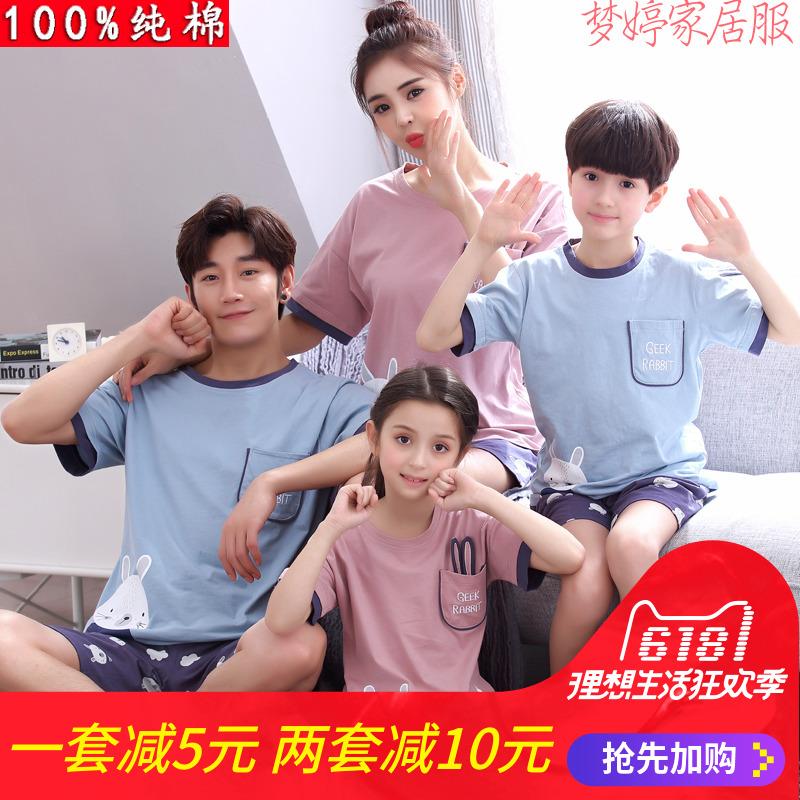 Một nửa tay áo cha mẹ và con gia đình bốn bông ngắn tay cha mẹ và con đồ ngủ mùa hè gia đình nhà ba gia đình dịch vụ