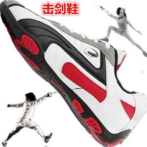 Hàng rào chuyên nghiệp giày của nam giới hàng rào sneakers hàng rào cạnh tranh giày đào tạo giày cơ thể trường giày chịu mài mòn chống trượt arch giày