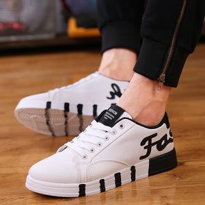 新款学生帆布鞋男鞋子低帮休闲鞋潮流透气运动板鞋HJ30025
