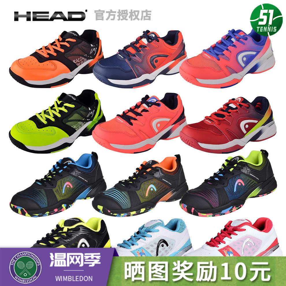 Chính hãng HEAD Hyde trẻ em của giày quần vợt thiếu niên nam giới và phụ nữ neon sneakers breathable hấp thụ sốc mặc thoải mái