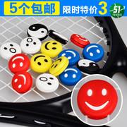 TAAN Tai An Tai Chi mặt cười silicone giảm xóc vợt tennis giảm xóc mới cung cấp đầy đủ 5