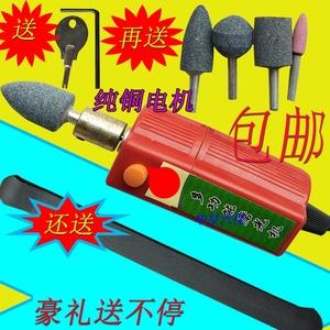 12v48v72v xe điện công cụ sửa chữa lốp điện nhỏ máy xay nghiền máy đánh bóng điện chai sửa chữa xe công cụ