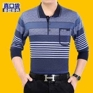 Trung niên mỏng t- shirt nam trung niên áo sơ mi cổ áo giả hai người đàn ông dài tay t- shirt cha mặc ông già dệt kim áo len