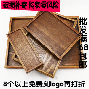 Khay gỗ hình chữ nhật khay gỗ khách sạn nhà thịt nướng món ăn món ăn bàn cà phê ấm đun nước cup bằng gỗ khay tấm gỗ