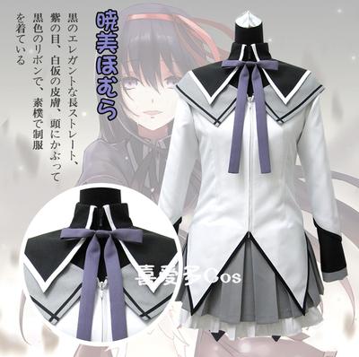taobao agent Cosplay Magical Girl Madoka Akumi Homura cos black long straight battle suit