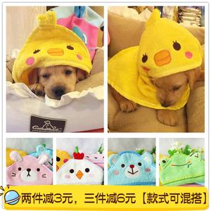 Khăn tắm thấm chó chú rể dễ thương vật nuôi cung cấp mèo mũ khử mùi khăn sạch siêu tắm động vật