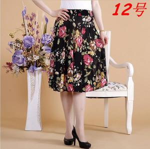 Mùa xuân phần trung niên mùa hè ăn mặc trên đầu gối cao eo nửa váy băng lụa thời trang mẹ váy nhảy vuông váy giá bán