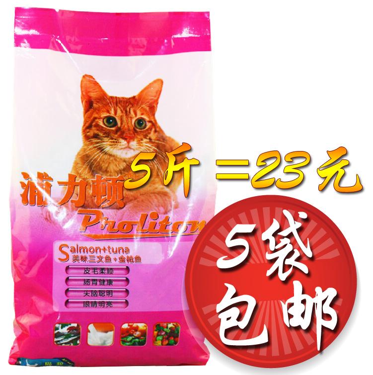 Pu lidun biển sâu cá- hương vị thức ăn cho mèo 500g vật nuôi vào mèo mèo mèo lương thực thực phẩm mèo thực phẩm cá nhân bọc