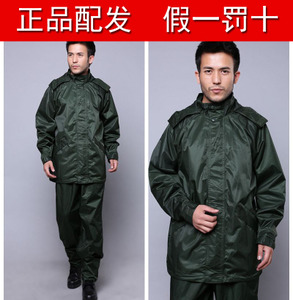 Phân phối chính hãng 07 áo mưa chia mưa áo mưa quần phù hợp với quân đội màu xanh lá cây di động áo mưa cứu hộ cứu hộ <quân sự>
