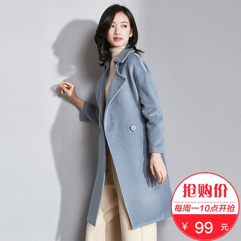 [99 nhân dân tệ giải phóng mặt bằng] Van Gogh nho nhỏ áo len 2017 mùa thu và mùa đông Hàn Quốc phiên bản của áo len trong phần dài