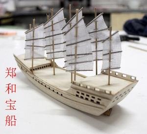 Trung quốc cổ đại tàu Tongmu Zhenghe Bao thuyền mô hình lắp ráp tĩnh thanh niên câu đố TỰ LÀM bộ dụng cụ khoa học loose bộ phận