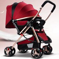 铝合金婴儿推车可坐可躺全棚折叠四轮双向推行儿童小孩宝宝婴儿车