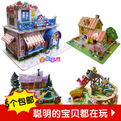 3D three-dimensional jigsaw puzzle DIY paper model toys for children Puzzle Cottage