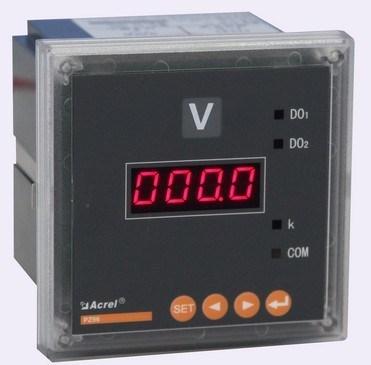 安科瑞厂家PZ96-AV/KC 单相电压表 数码显示 开关量 RS485通讯