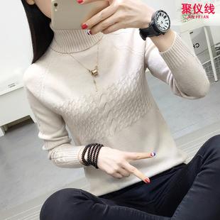 秋冬女纯色新款复古麻花高领毛衣
