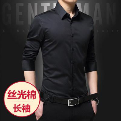 Mùa xuân và mùa thu mercerized cotton nam dài tay áo sơ mi giản dị Hàn Quốc phiên bản của áo Slim-miễn phí mỏng áo sơ mi nam thanh niên đen áo sơ mi trắng form rộng Áo