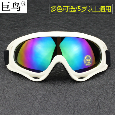 Genuine adult men and women ski goggles children goggles snow glasses hiking outdoor riding defense Wind sand mirror