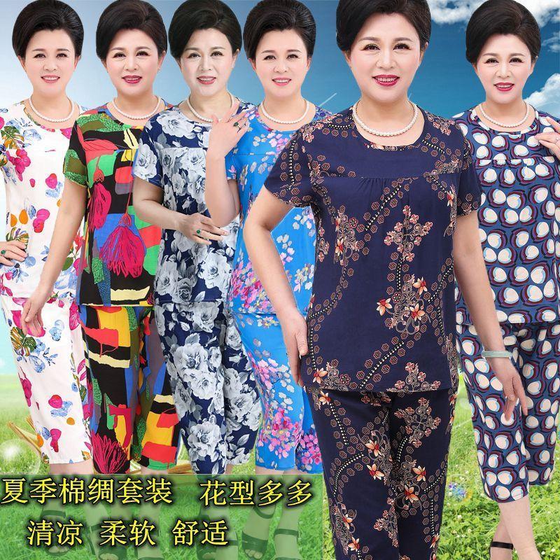 Mùa hè mẹ ăn mặc phù hợp với bông lụa đồ ngủ trung niên của phụ nữ 60 vợ bà mùa hè cotton ngắn tay hai mảnh phù hợp với