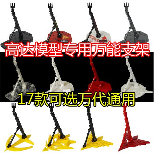 Mô hình Gundam khung phổ quát HG 1 144 MG 1 100 PG 1 600.000 khung Khung khung Gundam - Gundam / Mech Model / Robot / Transformers