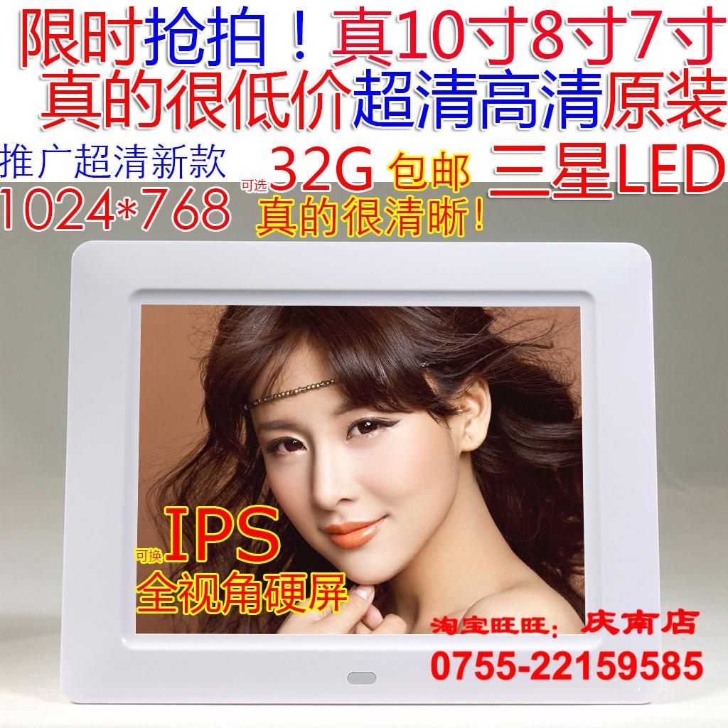 Бесплатная доставка 1024 литий IPS экран samsung LED8 количество дюймов фаза коробка ultra hd электронный альбомы реклама машинально y10 дюймовый