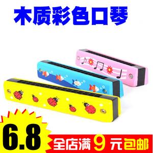 Harmonica gỗ màu 16 lỗ trẻ em chơi nhạc bé đồ chơi 1-3 tuổi bé organ cụ