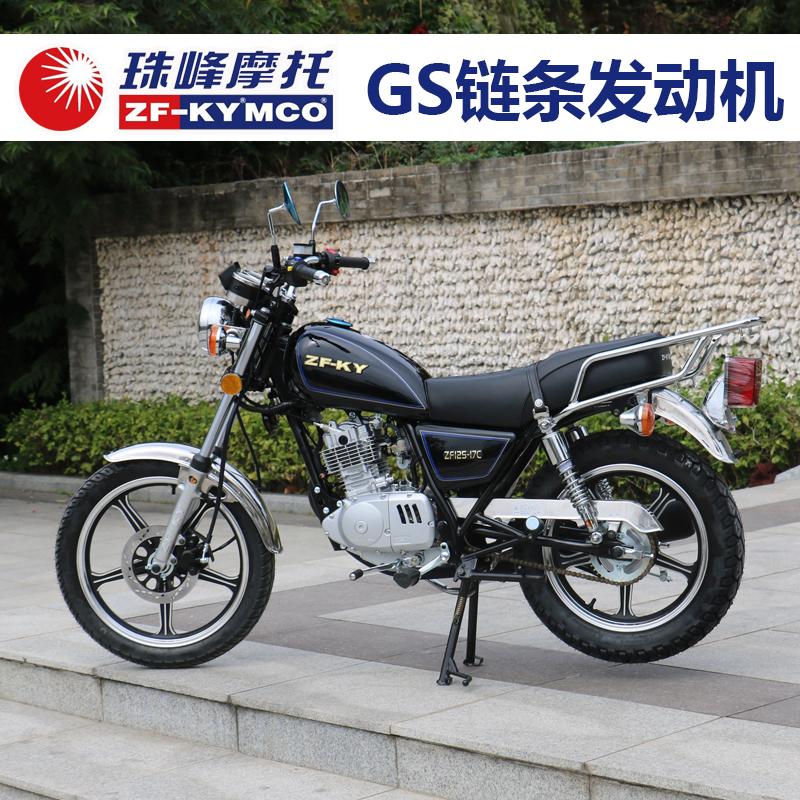 Mới Everest 125cc chuỗi máy sang trọng hoàng tử xe người đàn ông của nam giới hoàng tử xe gắn máy xe hoàn chỉnh có thể được trên thẻ