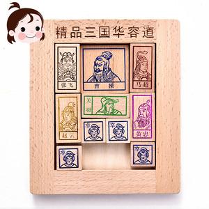 Trẻ em người lớn của câu đố Huarong Road bằng gỗ giải phóng mặt bằng đồ chơi thông minh cổ điển palm ba vị vua mở khóa trò chơi cổ điển