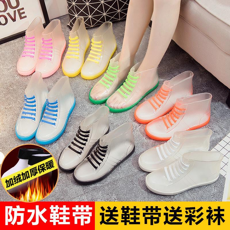 Thạch trong suốt không trượt thời trang mưa khởi động mưa khởi động giày không thấm nước cao su giày đặt giày nữ ống ngắn dành cho người lớn Hàn Quốc dễ thương mùa hè