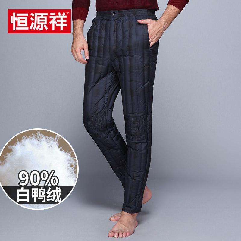 Hengyuan Xiang nam quần áo mùa đông trong tuổi trẻ mỏng xuống quần lót quần mặc cha tải quần để giữ ấm xuống quần