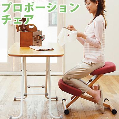 儿童学习椅写字椅学生椅子升降椅矫姿椅防驼背