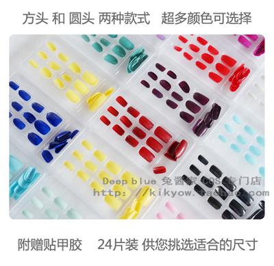 taobao agent Cosplay universal color fake nails color nails send nail glue onmyoji gem kingdom glory