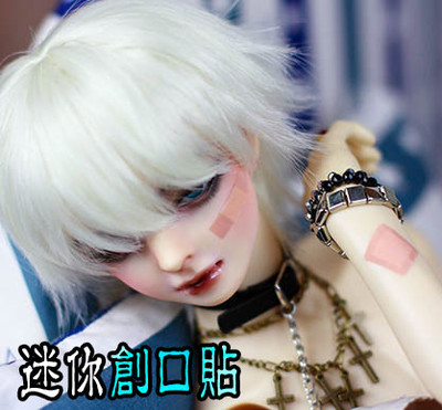 taobao agent 3 points uncle BJD.SD.DD baby accessories, two mini band-aids (can be trimmed by yourself)