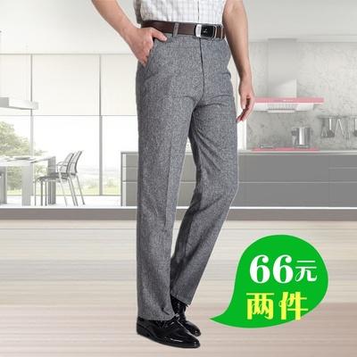 Mùa hè quần nam trung niên mùa hè phần mỏng trung và tuổi già loose sâu 40-50 tuổi cha casual quần dài