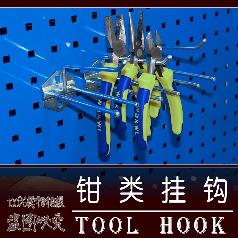 Special values ​​for the hard item tools for the price of the physical materials values ​​may be display the price of the Beijing
