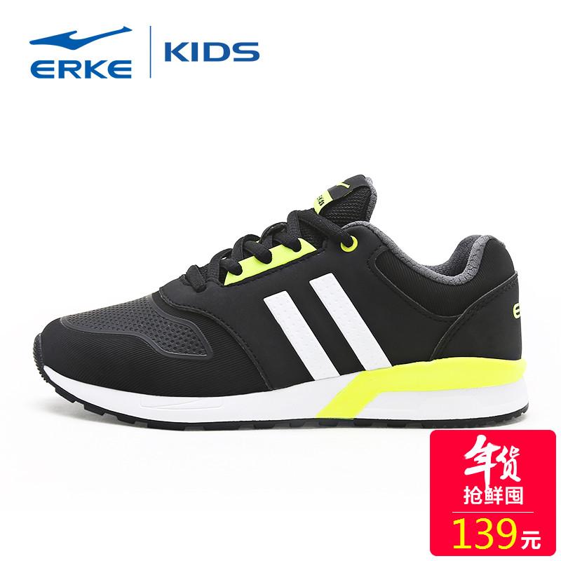 Hongxing Erke giày chạy trẻ em trai lớn trẻ em sâu bướm trẻ em mới của thanh thiếu niên giày trẻ em giày 2018