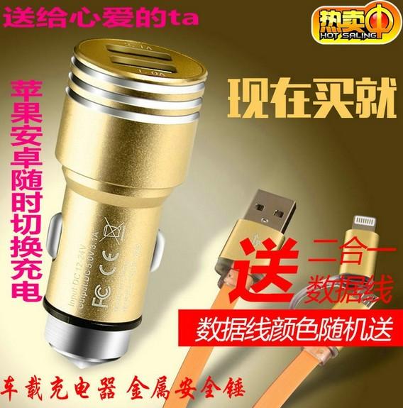 Changan sao 2 thế hệ 6363 van 9 điện thoại di động usb phổ thuốc lá nhẹ hơn sạc xe hơi 7 phụ kiện