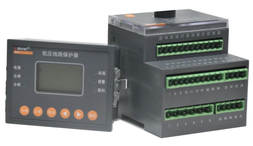 安科瑞厂家直销ALP320-400 智能低压线路保护装置 RS485通讯