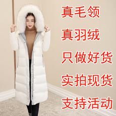 实拍2017新款韩版白鸭绒羽绒服女中长款显瘦大毛领加厚冬装外套