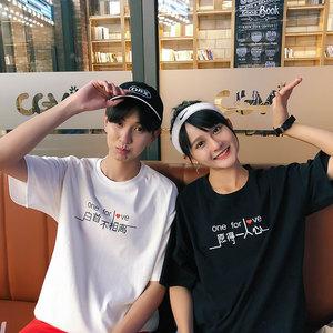 男装类目 2018新款情侣装夏装甜蜜文字印花短袖T恤 A358-1210-P30
