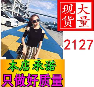 西西小可纯色针织漏肩T恤圆领修身短袖上衣女夏2017新款韩版百搭