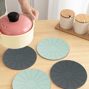 北欧伞纹隔热锅垫家用硅胶圆形防烫