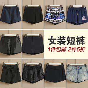 Bộ sưu tập quần short nữ 1 miếng 2 miếng Giảm giá 50%